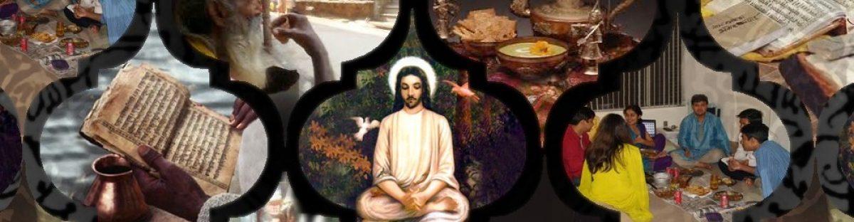 తెలుగులో బైబిలును అర్థం చేసుకోండి